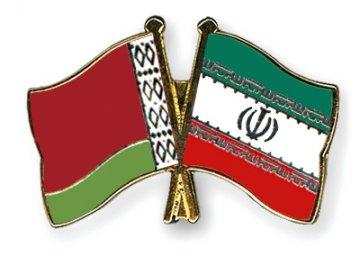 Tehran to Host Economic Meeting With Belarus