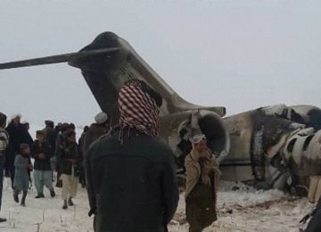 Taliban Says Has Brought Down US Military Plane in Afghanistan