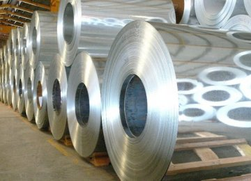 Coated Steel Strip Production Jumps 42% in 10 Months