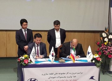 Hyundai, Kerman Motor Sign Deal to Produce Elantra in Iran