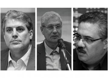 Iran Economic News Headlines - July 12