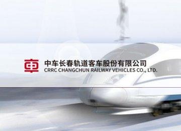 CRRC Changchun's revenue amounted to 358 million yuan ($52 million) in Iran last year.