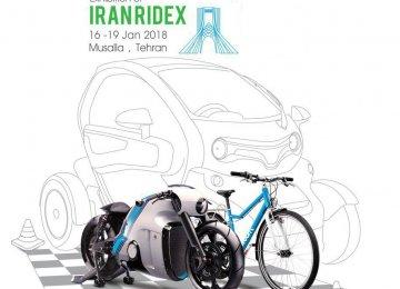 Motorbike Expo Opens Jan. 16