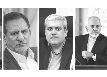 Iran Economic News Headlines - May 08