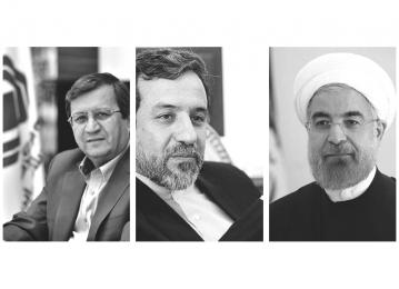 Iran Economic News Headlines - February 1