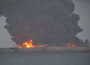 30 Iranians Feared Dead in Tanker Collision Near China - Photo CGTN