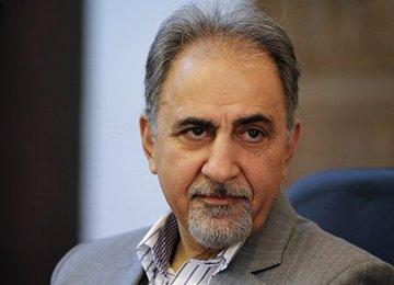 Mayor Najafi Takes Oath  of Office