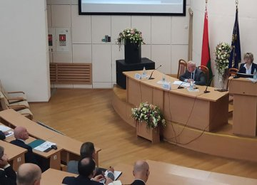 Belarus Welcomes EEU's Free Trade Zone Deal With Iran