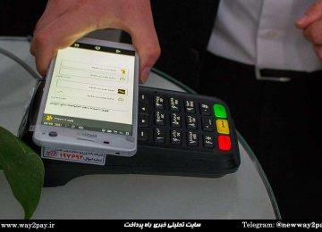CBI, Iran Fintech Association Discuss Regulatory Framework