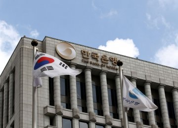 US Agrees on Partial Release of Iran Assets in South Korea