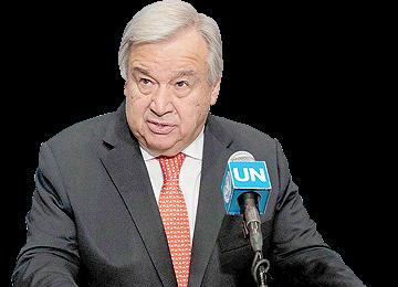 Call for Facilitation of Iran Trade as per UNSCR 2231