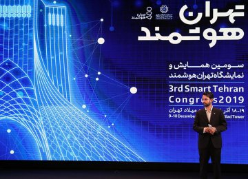 3rd Smart Tehran Congress Underway