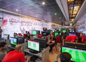 Int'l Gaming Firms to Descend on Iran