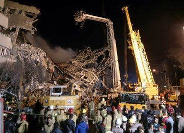 78 Injured, Many Missing After Tehran High-Rise Collapse​