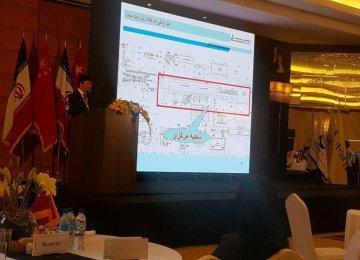Sinosteel Presents Pelletizing Tech in Tehran