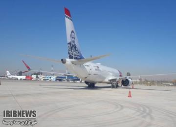 Norwegian Air's Boeing 737 Max made an emergency landing at Shiraz International Airport back in December 2018