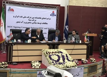 MAPNA, OIEC to Study Iran Oil Deposits