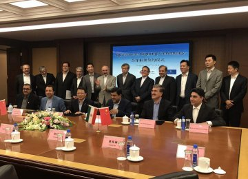Iran, China Sign $10 Billion Finance Deal