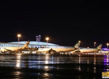 Turkey Suspends Iran Flights