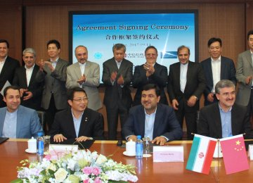 The finance deal is expected to help strengthen the strategic relationship between Tehran and Beijing.