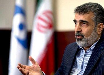 Uranium Enrichment Capacity Approaching Pre-JCPOA Level