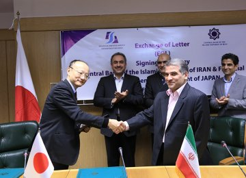 The agreement between CBI and Japan's Financial Service Agency is aimed at easing banking relations.