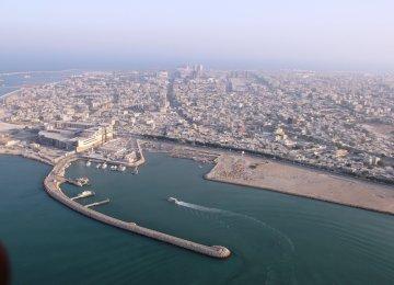 Qeshm Island Starts Construction of Marine Industries Tech Tower
