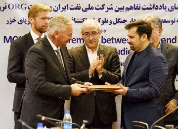 Iran, Norway Sign Caspian Sea Oilfield Study MoU