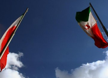 Iran's Ease of Doing Business Score Improves: World Bank's Latest Report Shows: