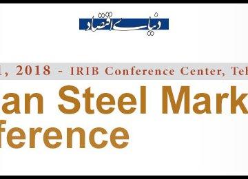 ISMC 2018 Opens in Tehran