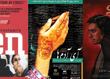 Posters of 'Ten' (L), 'Hey, Humans' (C) and 'Finals'