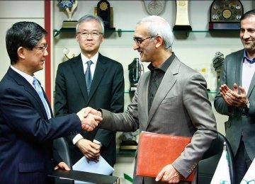 JICA Grant Aid to Help Study Emissions in Tehran