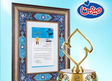 Mihan Food Group Named Tehran's Top Production Unit