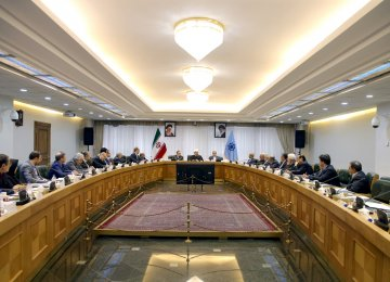 President Hassan Rouhani spoke at the 56th annual meeting of the Central Bank of Iran, which was held after an eight-month delay, with CBI Governor Valiollah Seif and  Minister of Economic Affairs and Finance Ali Tayyebnia in attendance.
