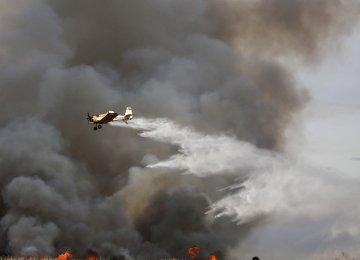Meiqan Wetland Blaze Linked to Human Activity