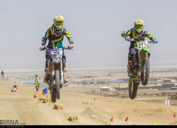 Motocross Facility Opens in Central Iran
