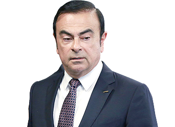 Bailed Tycoon Ghosn Escapes to Lebanon