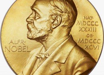 No Nobel Literature Prize in 2018