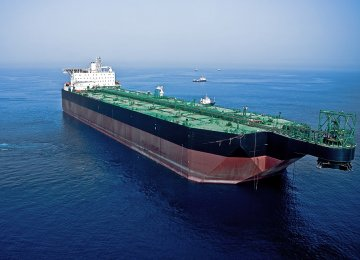 Japan Refiner to Resume Loading Iran Crude