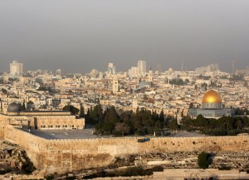 EU Tells Netanyahu It Rejects Trump's Beit-ul-Moqaddas Move