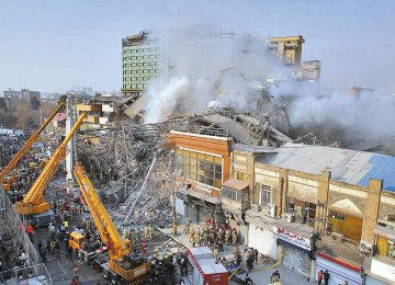 The fate of at least 20-30 people remains unknown after a 17-storey commercial building in downtown Tehran collapsed on Thursday.