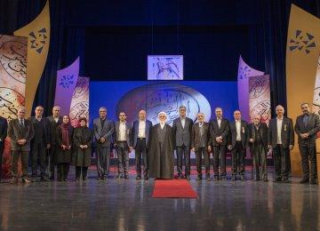 Entrepreneurs Awarded Amin al-Zarb Awards Former Majlis Speaker Criticizes Privatization Process