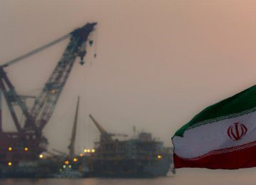 OPEC Reports Increase in Iran's December Oil Output