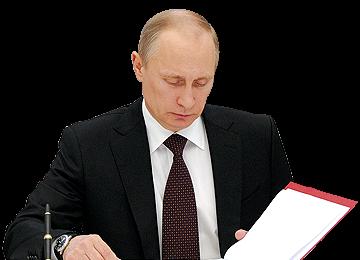 Russia Ratifies Interim Deal on Iran-EEU Free Trade Zone