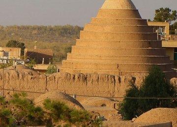 Desert and Qanat