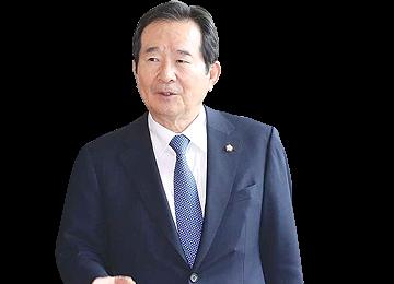 South Korean Premier Arrives