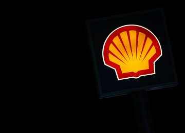 Shell Submits Proposal for 2 Iran Oilfields