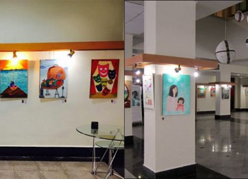 Views from earlier editions of the exhibit