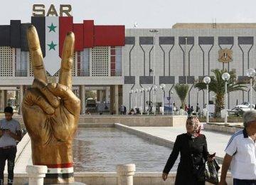 Iran, Russia Eye Reconstruction at Syria Expo