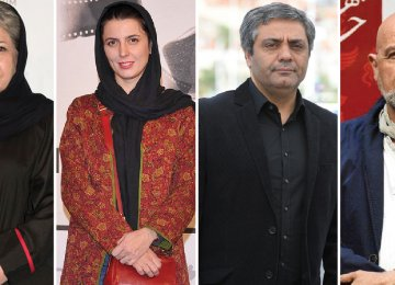 10 Iranian Cineastes Among New Oscar Academy Members